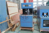 Electronic PET Bottle Blow Molding Machine With Air Cooling System