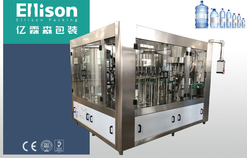 Drinking Water Bottle Filling Machine 1500ml High Speed Stainless steel 304