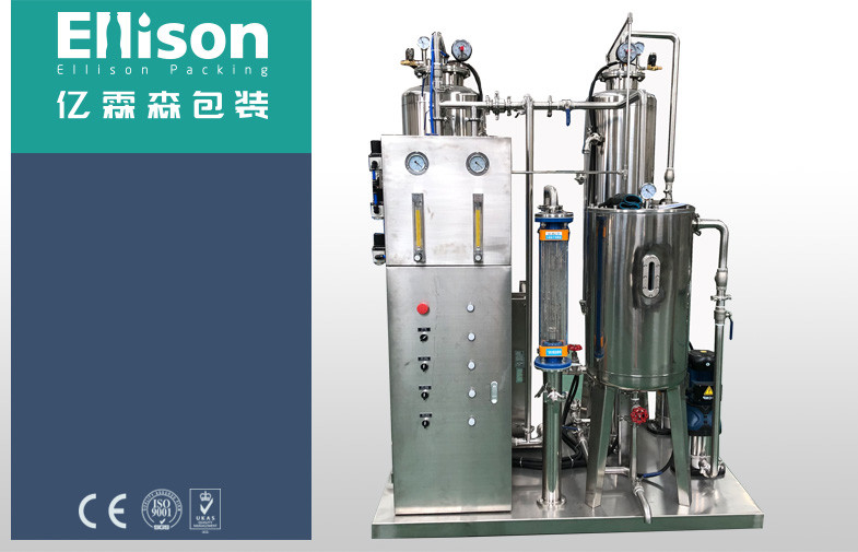 Soft Drink Water Making Machine Two Tanks Carbonated Water Bottle Filling