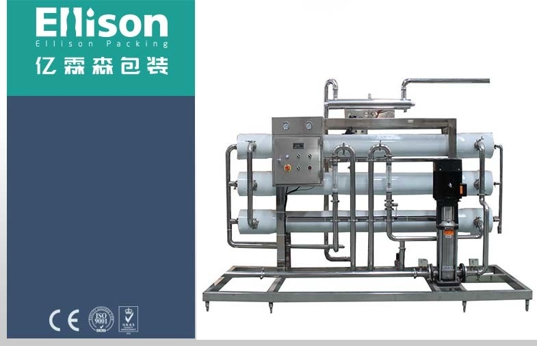 Industrial Mineral Water Production Line With Reverse Osmosis System