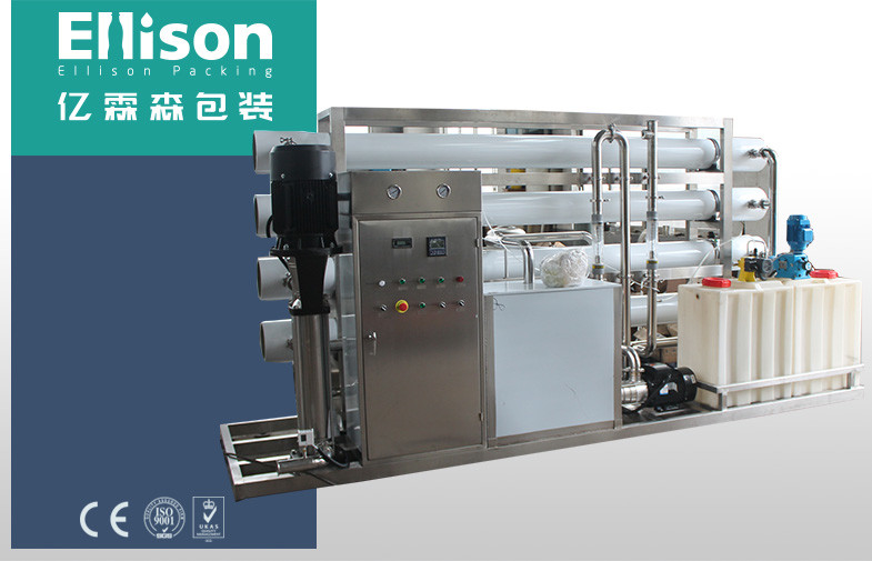 Commercial Mineral Water Purification Machine RO Purification System 6000LPH